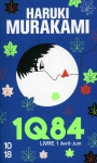 1Q84, haruki murakami, roman, science fiction, fantastique